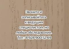 Ростов узи Сосудов нижних конечностей Юркова Р.А.