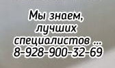 Лечение паховой грыжи в Ростове-на-Дону