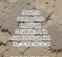 Батайск Все виды – узи – лучшее грамотные квалифицированные специалисты