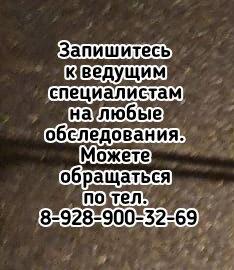 Ростов гастроэнтеролог - Бурдакова Э.И.
