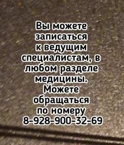 Эльвира Игоревна Бурдакова гастроэнтеролог Водников