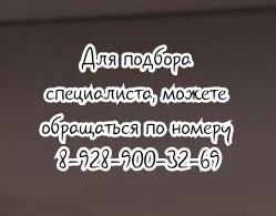 Нефролог Ростов отзывы - Батюшин М.М.