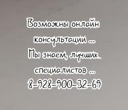 Нефролог Ростов рейтинг - Батюшин М.М.