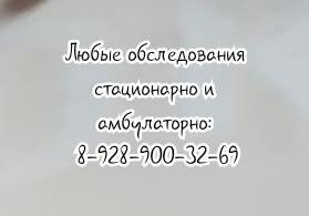 Хороший нефролог Ростов - Батюшин М.М.