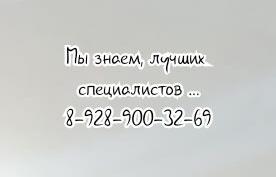 Хороший дерматолог в Ростове
