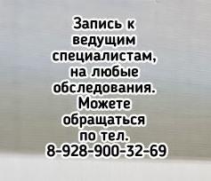 Ростов ортопед травматолог – Голубев Г.Ш.