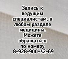 Ростов нейрохирург - Тушев А.А.