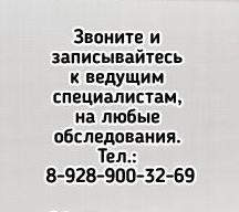 Лучший хирург ортопед в Ростове-на-Дону