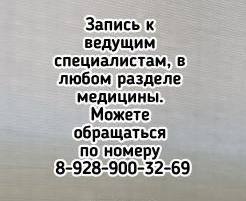 Невролог Ростов - Балязина Е.В.