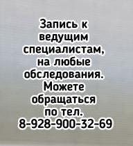 Ростов венеролог - Рязанова О.А.