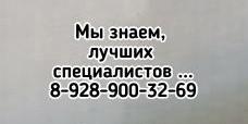 Перелом шейки бедра - рентген на дому Ростов