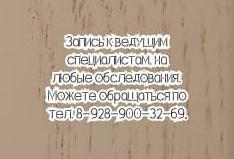 Ростов уролог - Невский А.А.