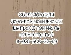 Ростов офтальмолог - Максимова И.С.