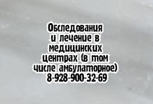 Лучший детский невролог Ростов - Моцартова Т.Н.