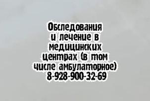 Невролог Ростов - Тринитатский Ю.В.