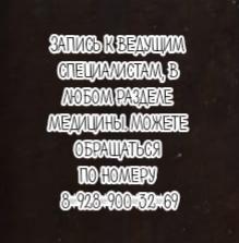 Александр Анатольевич Лебеденко - Детский пульмонолог Ростов