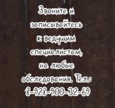 Беркут Е.В.