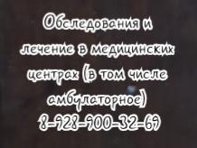 Альвеолит - Пульмонолог Ростов