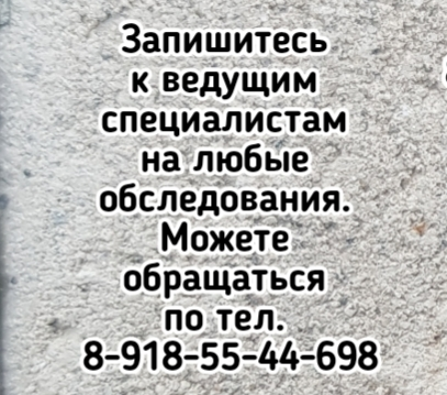 Ростов психиатр - Дмитриев М.Н.