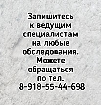 Заика В.Г. - психотерапевт Ростов