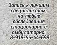 Ковалев А.И. - психиатр детский Ростов