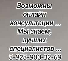 Торакальный хирург Ростов - Айрапетова Тамара Георгиевна