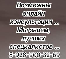 Торакальный хирург Ростов
