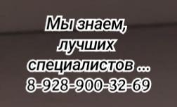 Айрапетов Карен Георгиевич - Нейрохирург. Онколог Ростов