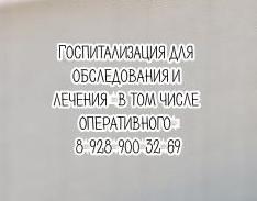 Евсеев О.А. - Ростов грамотный ортопед