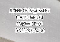 Евсеев О.А. - Ростов грамотный травматолог