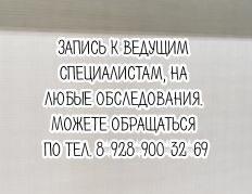 Молдованов В.А. - Ростов нейрохирург