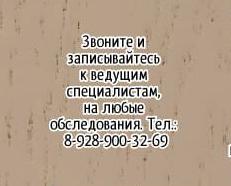 Ростов остеопат отзывы