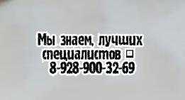 Ростов сонография на дом - лучшие специалисты адекватные цены