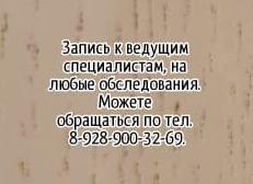 Ростов нарколог отзывы