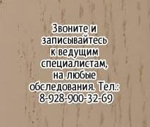 Хирург Ростов - Сальбий Пшимафович Жачемуков