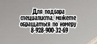 Сканирование костей в Ростове-на-Дону