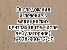 Ростов химиотерапевт – Рядинская Л.А.