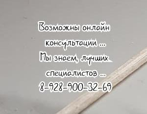 Светицкий А.П.- дерматолог онколог Ростов