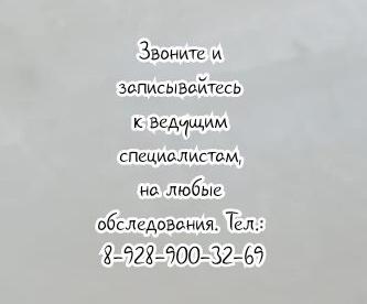 Узи артерий и сосудов Ростов