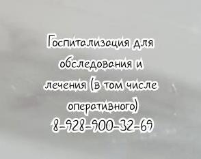 Погосян Акоп Александрович – Ростов проктолог рейтинг