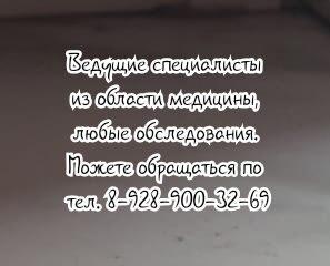 Пономарёв Ю.К. - дерматолог Ростов