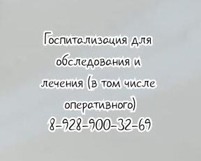 Светицкий А.П.- дерматолог онколог Ростов рейтинг
