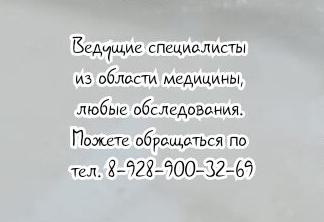 Детский Нейрохирург Ростов - Пшеничный А.А.