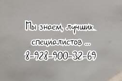 Хороший венеролог в Ростове-на-Дону