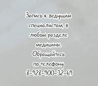 Детский Нейрохирург Ростов рейтинг