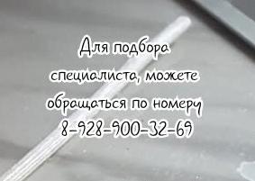 Погосян Акоп Александрович – Ростов проктолог отзывы