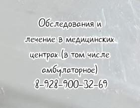 Погосян Акоп Александрович – Ростов проктолог