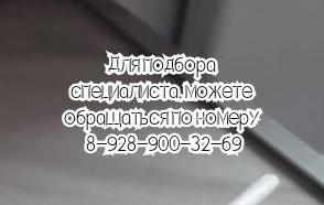 Гепатолог Ростов отзывы - Донцов Д.В.