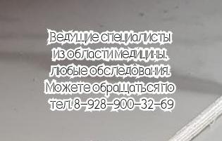 Торакальный хирург Ростов рейтинг - Усубян Д.А.