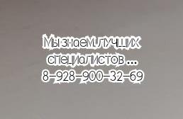 Ультразвуковое исследование артерий и вен Ростов